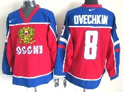 Mens nhl washington capitals #8 ovechkin red russia throwbacks Jersey