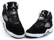 Jordan 5 Air