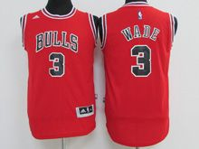 Youth Nba Chicago Bulls #3 Dwyane Wade (bulls) Red Jersey