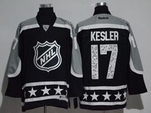 Mens Reebok Anaheim Mighty Ducks #17 Ryan Kesler Black 2017 All Star Hockey Jersey