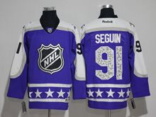 Mens Reebok Dallas Stars #91 Tyler Seguin Purple 2017 All Star Hockey Jersey