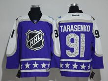 Mens Reebok St.louis Blues #91 Vladimir Tarasenko Purple 2017 All Star Hockey Jersey