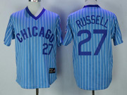 Mens Mlb Chicago Cubs #27 Addison Russell Blue Stripe Pullover Throwbacks Jersey