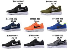 Nike Tanjun Prem Lovers Running Shoes