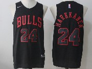 Mens Nba Chicago Bulls #24 Lauri Markkanen Bulls Black Nike Jersey