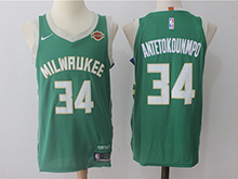 Mens Nba Milwaukee Bucks #34 Giannis Antetokounmpo Green Nike Jersey