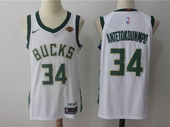 Mens Nba Milwaukee Bucks #34 Giannis Antetokounmpo White Nike Jersey
