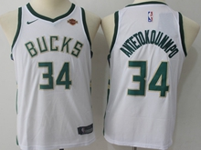 Youth Nba Milwaukee Bucks #34 Giannis Antetokounmpo White Swingman Nike Jersey