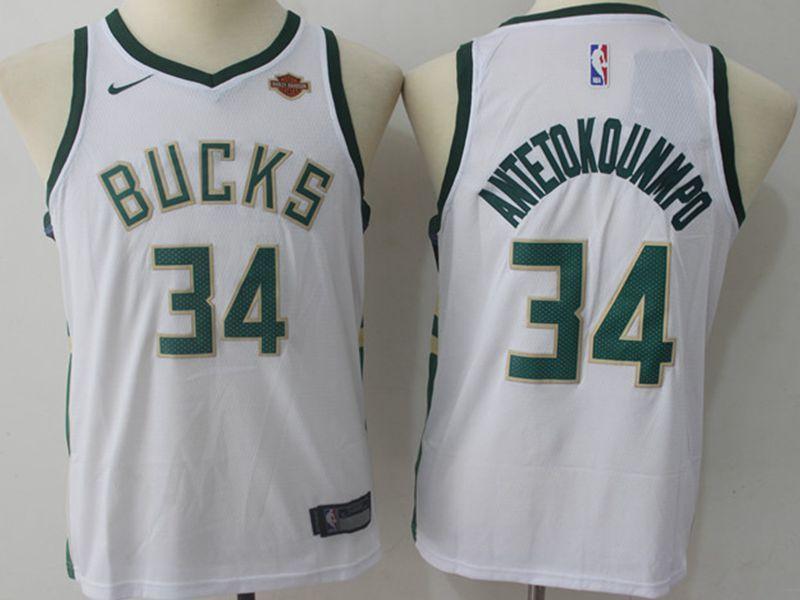 Youth Nba Milwaukee Bucks #34 Giannis Antetokounmpo White Swingman Nike Jersey