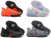 Mens Nike Kobe 6 Basketball Shoes Many Colour