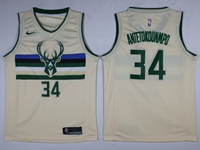 Mens Nba Milwaukee Bucks #34 Giannis Antetokounmpo Cream Nike City Jersey