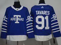 Mens Nhl Toronto Maple Leafs #91 John Tavares Big T Blue Home Hockey Adidas Jersey