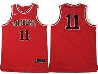 Nba Slam Dunk Shohoku #11 Rukawa Kaede Movie Basketball Red Jersey
