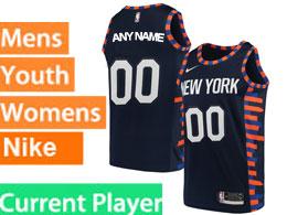 Mens Nba New York Knicks Current Player Blue Dark Blue City Edition Nike Swingman Jersey