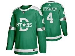 Mens Nhl Dallas Stars #4 Miro Heiskanen Green 2019 Winter Classic Adidas Jersey