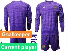 Kids Soccer Russia National Team Current Player Purple Goalkeeper 2020 European Cup Long Sleeve Suit Jersey