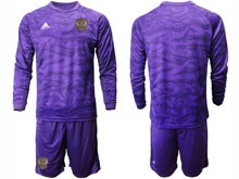 Mens Soccer Russia National Team ( Custom Made ) Purple Goalkeeper 2020 European Cup Long Sleeve Suit Jersey