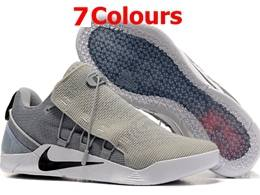 Mens Nike Kobe 12 Ad Nxt Basketball Shoes 7 Colours
