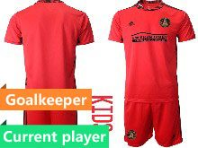 Kids 20-21 Soccer Club Toronto Fc Current Player Red Goalkeeper Short Sleeve Suit Jersey