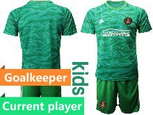 Kids 20-21 Soccer Club Toronto Fc Current Player Green Goalkeeper Short Sleeve Suit Jersey