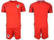 Mens Soccer Croatia National Custom Made Red 2020 European Cup Goalkeeper Short Sleeve Suit Jersey