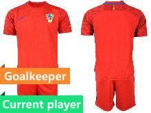 Mens Kids Soccer Croatia National Current Player Red 2020 European Cup Goalkeeper Short Sleeve Suit Jersey