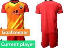 Mens 20-21 Soccer Paris Saint Germain Current Player Red Goalkeeper Short Sleeve Suit Jersey