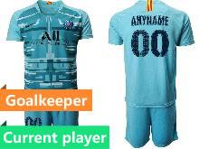 Mens 20-21 Soccer Paris Saint Germain Current Player Blue Goalkeeper Short Sleeve Suit Jersey