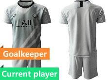 Mens 20-21 Soccer Paris Saint Germain Current Player Gray Goalkeeper Short Sleeve Suit Jersey