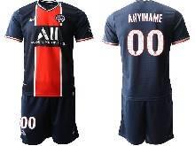 Mens 20-21 Soccer Paris Saint Germain ( Custom Made ) Blue Home Short Sleeve Suit Jersey