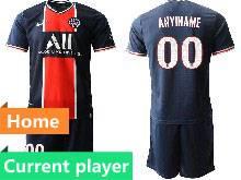Mens 20-21 Soccer Paris Saint Germain Current Player Blue Home Short Sleeve Suit Jersey