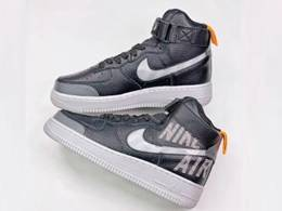 Mens And Women Nike Air Max Force 1 High Basketball Shoes One Color