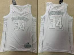 Mens Nba Milwaukee Bucks #34 Giannis Antetokounmpo White 2020 Mvp Nike Swingman Jersey
