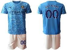 Mens 20-21 Soccer Manchester City Club ( Custom Made ) Blue Home Short Sleeve Suit Jersey