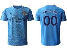 Mens 20-21 Soccer Manchester City Club ( Custom Made ) Blue Home Thailand Short Sleeve Jersey