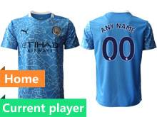 Mens 20-21 Soccer Manchester City Club Current Player Blue Home Thailand Short Sleeve Jersey