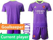 Kids 20-21 Soccer Arsenal Club Current Player Purple Goalkeeper Short Sleeve Suit Jersey