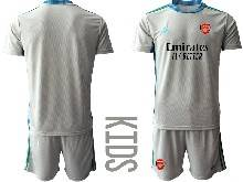 Kids 20-21 Soccer Arsenal Club ( Custom Made ) Gray Goalkeeper Short Sleeve Suit Jersey