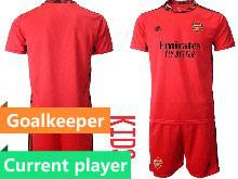 Kids 20-21 Soccer Arsenal Club Current Player Red Goalkeeper Short Sleeve Suit Jersey