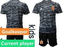 Kids Soccer Spain National Team Current Player Black Eurocup 2021 Goalkeeper Short Sleeve Suit Jersey