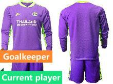 Mens 20-21 Soccer Leicester City Club Current Player Purple Goalkeeper Long Sleeve Suit Jersey
