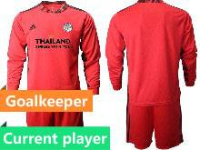 Mens 20-21 Soccer Leicester City Club Current Player Red Goalkeeper Long Sleeve Suit Jersey