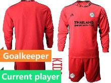 Kids 20-21 Soccer Leicester City Club Current Player Red Goalkeeper Long Sleeve Suit Jersey
