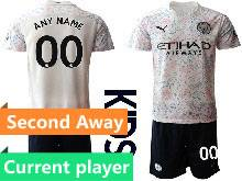 Kids 20-21 Soccer Manchester City Club Current Player White Second Away Short Sleeve Suit Jersey