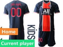 Kids 20-21 Soccer Paris Saint Germain Current Player Blue Home Short Sleeve Suit Jersey