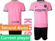 Kids 20-21 Soccer Barcelona Club Current Player Balck Pink Second Away Short Sleeve Suit Jersey