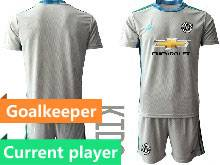 Kids 20-21 Soccer Manchester United Club Current Player Gray Goalkeeper Short Sleeve Suit Jersey