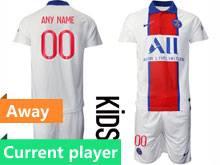 Kids 20-21 Soccer Paris Saint Germain Current Player White Away Short Sleeve Suit Jersey