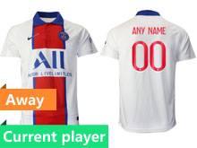 Mens 20-21 Soccer Paris Saint Germain Current Player White Away Thailand Short Sleeve Jersey