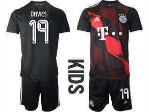 Kids 20-21 Soccer Bayern Munchen ( Custom Made ) Black Second Away Short Sleeve Suit Jersey